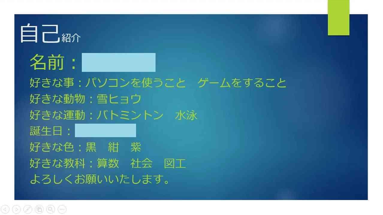 ぱわぽ.JPG